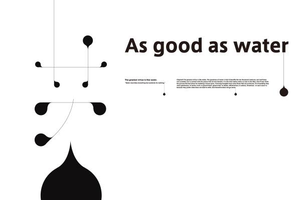 com这一平台,发掘国内外优秀的设计力量,褒奖优秀的字体设计作品,促进